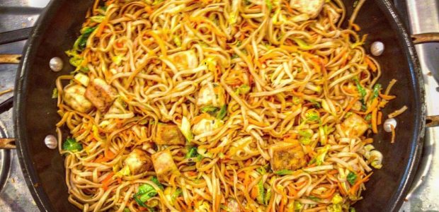 Udon Noodles with Seven Spice